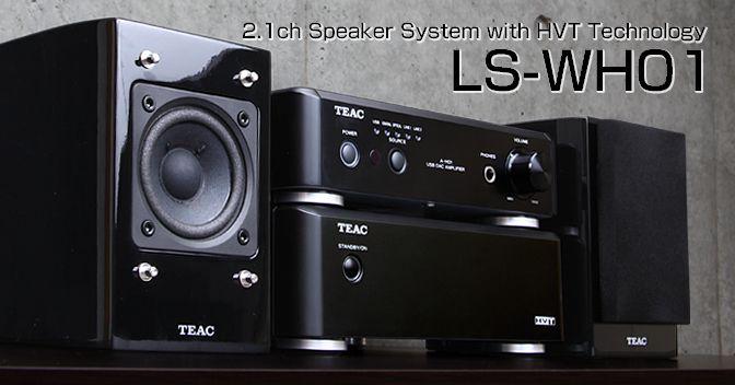 Teac LS-WH01 zvočniški siste